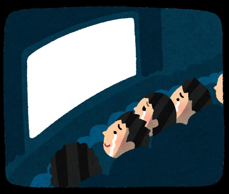 泣きながら映画を見る人達のイラスト | かわいいフリー素材集 いらすとや