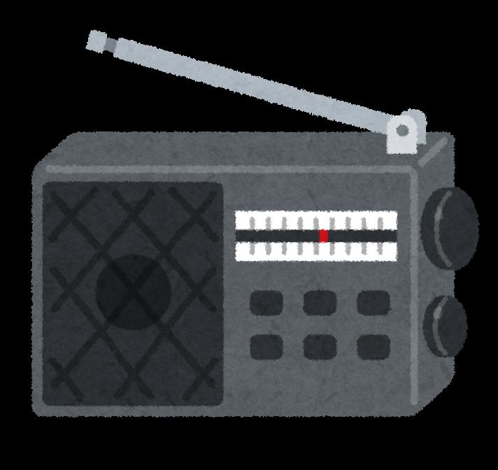 ラジオのイラスト | かわいいフリー素材集 いらすとや