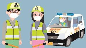 年末はコロナ対策をして防犯一斉パトロール|野田市ホームページ
