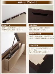 数量限定 (送料無料) 跳ね上げ式 畳ベッド 収納 シングル レギュラー ...