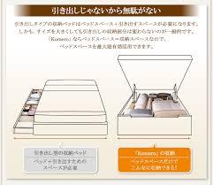 バーゲンで 畳ベッド-組立設置付 美草・日本製_大容量畳跳ね上げベッド ...