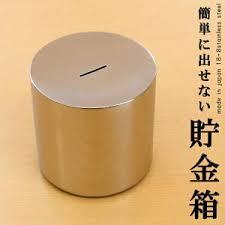 添原工業 どこからだすの?貯金箱 M FK-111 (貯金箱) 価格比較 - 価格.com