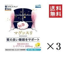内祝い】 【!!クーポン配布中!!】 タテホ化学工業 マグッスリ (2g×30包 ...