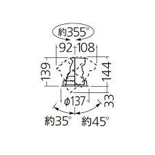 全ての Panasonic/パナソニック ユニバーサルダウンライト φ125 350形 ...