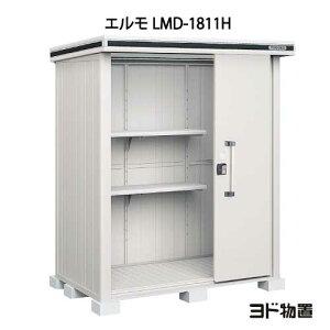 物置き lmd-1811 ヨド物置の人気商品・通販・価格比較 - 価格.com