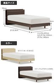 フレーム・マットレスセット-高い素材 フランスベッド 日本製 ...