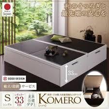 畳ベッド シングル komero|ベッド 通販・価格比較 - 価格.com