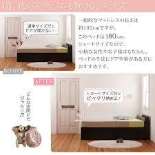 でおすすめアイテム。 小さい 収納ベッド ベッドフレーム チェスト ...