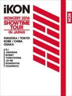 初回生産限定盤】(3DVD+2CD+スマプラ) iKON iKONCERT 2016 SHOWTIME ...
