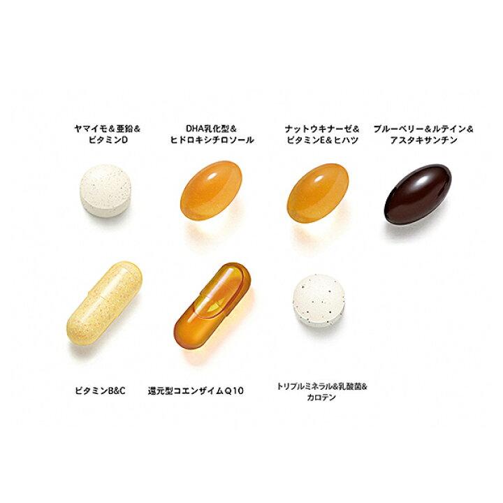 楽天市場】50代からのサプリメント 男性用<栄養機能食品> 45〜90日分 ...