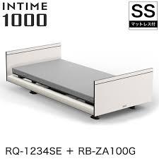 信頼 【非課税】 パラマウントベッド インタイム1000 電動ベッド ...