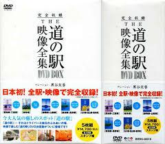 人気急上昇】 その他-☆DVD/スポーツ/アントニオ猪木デビュー50周年 ...