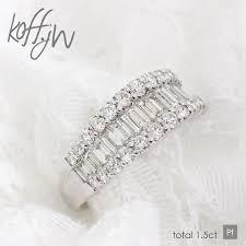 指輪・リング-ー品販売 pt900 送料無料 日本製 koff レール フチアリ ...