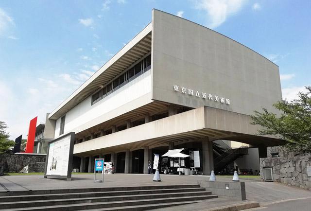 東京国立近代美術館の見どころ、ランチ、アクセス、料金、周辺情報 ...