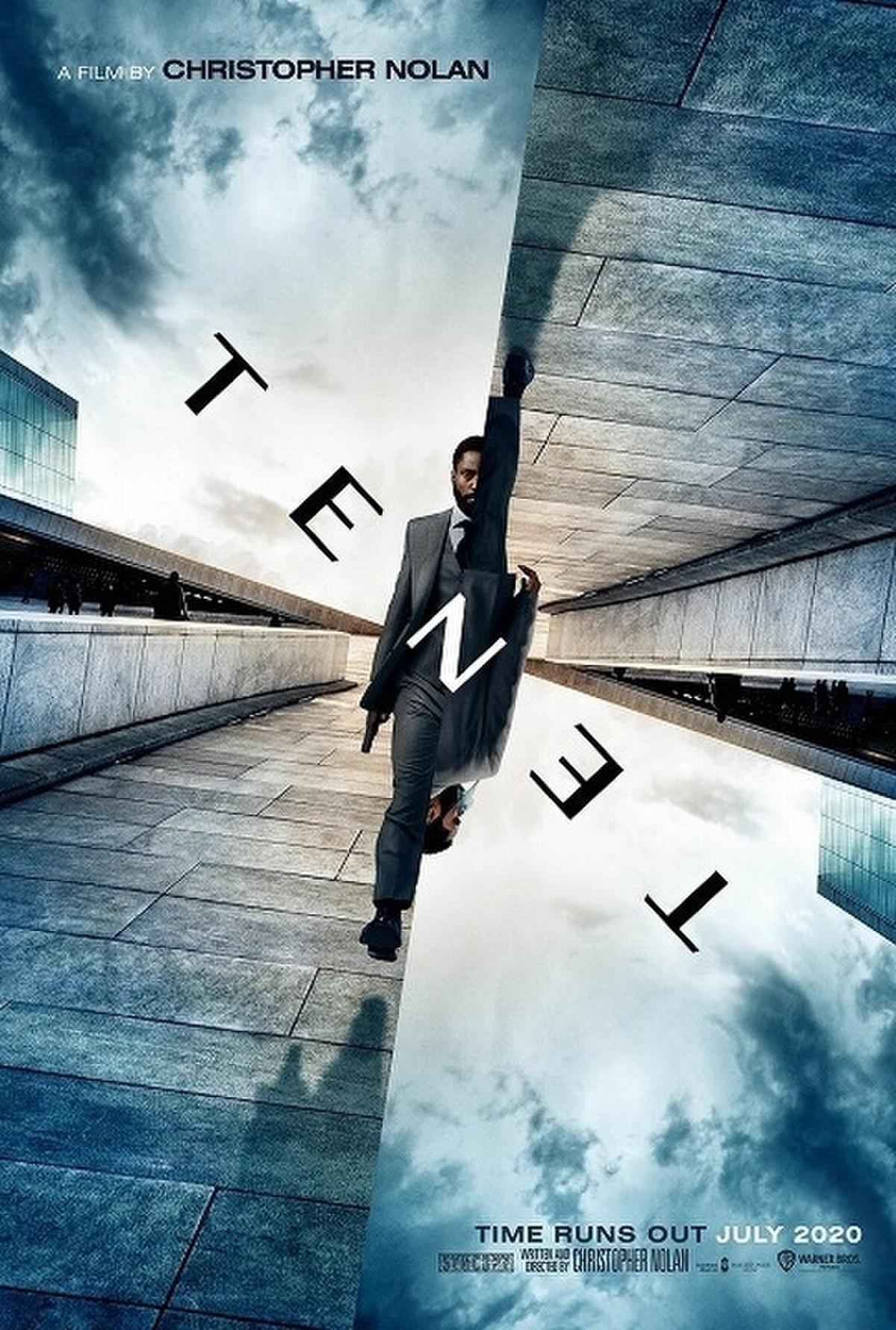 クリストファー・ノーラン最新作「TENET」20年9月公開 時間が逆転する ...