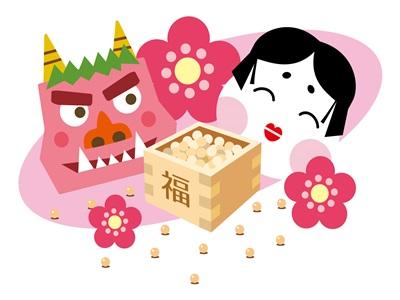 節分・豆まきのかわいいイラスト【おすすめ無料素材】 | じゃぱねすく ...