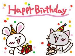 かわいい】誕生日カードのイラスト【無料素材・おすすめ】 | じゃぱね ...