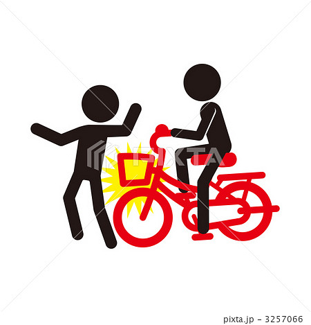 自転車で人身事故のイラスト素材 [3257066] - PIXTA