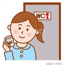 尿検査 人物 女性のイラスト素材 [4475541] - PIXTA