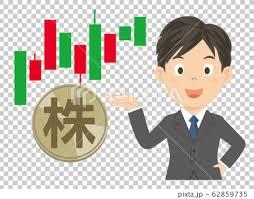 株 株式投資 投資 イラストのイラスト素材 [62859735] - PIXTA