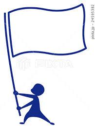 旗のイラスト素材 [24595382] - PIXTA
