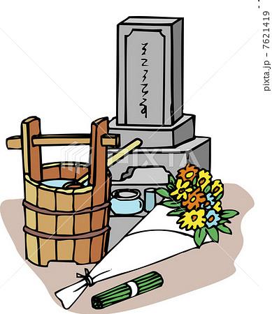 お墓参りのイラスト素材 [7621419] - PIXTA
