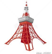 東京タワーのイラストのイラスト素材 [20328404] - PIXTAの画像