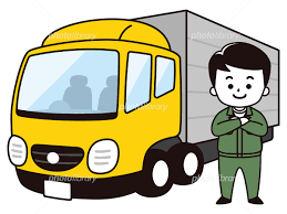 男性トラック運転手と大型トラック イラスト素材 [ 5868201 ] - フォト ...