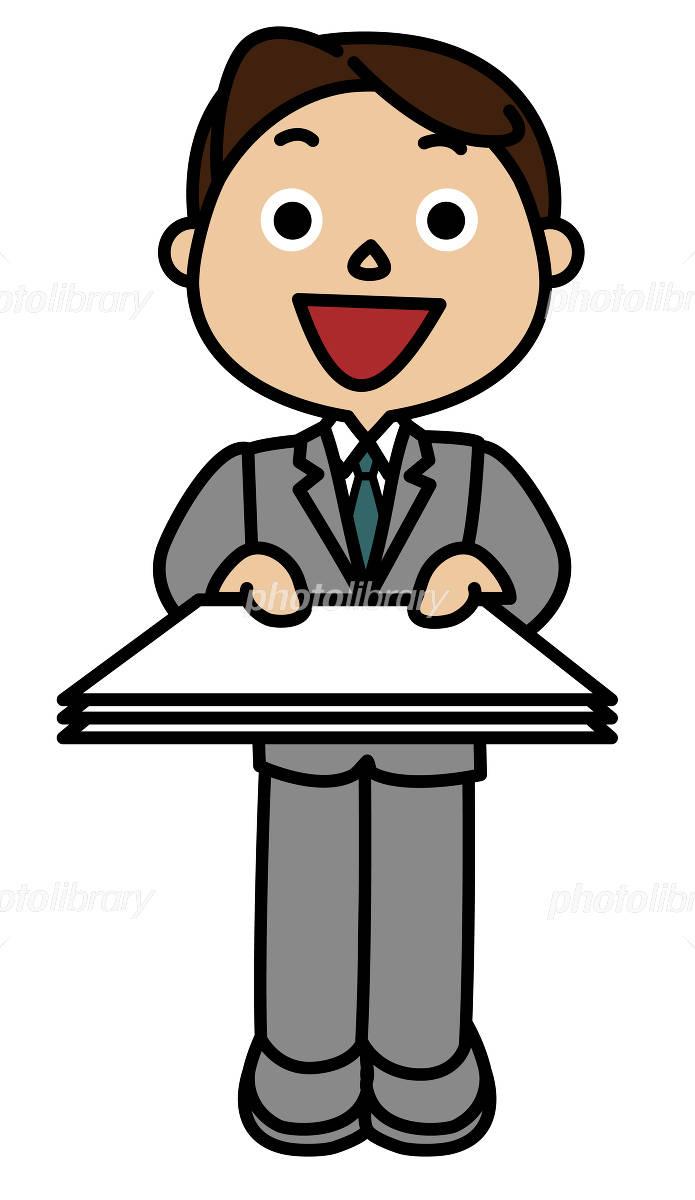 書類を提出するビジネスマン イラスト素材 [ 1212079 ] - フォトライブ ...