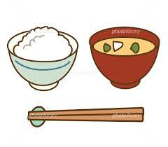 ご飯と味噌汁 イラスト素材 [ 896400 ] - フォトライブラリー photolibraryの画像
