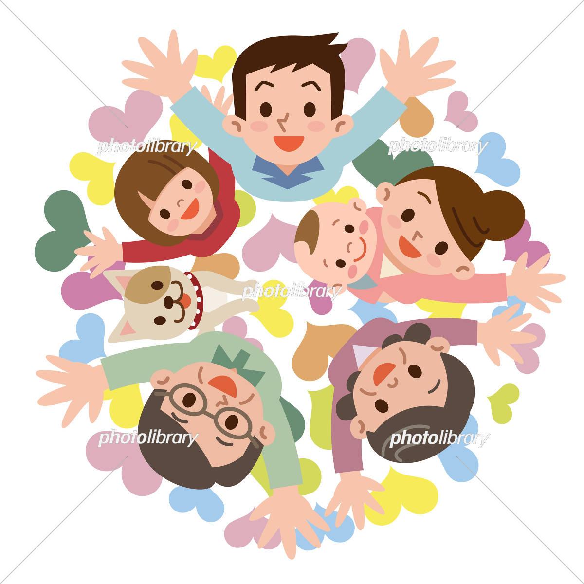 ハートに包まれた幸せ家族 イラスト素材 [ 3223695 ] - フォトライブ ...