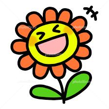 笑うお花 イラスト素材 [ 2455946 ] - フォトライブラリー photolibrary