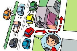 渋滞だからとわき道を走らない - 人と車の安全な移動をデザインする ...