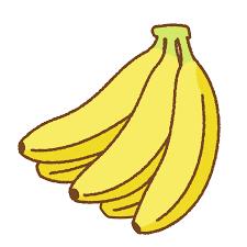 バナナ(房)のイラスト   商用OKの無料イラスト素材サイト ツカッテの画像
