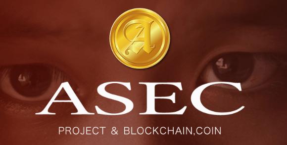 ASECコインは価格が1円まで暴落!原資の回収も絶望的!