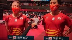 画像】東京五輪バドミントンのユニフォームが中国そっくり!赤黄で桜が ...