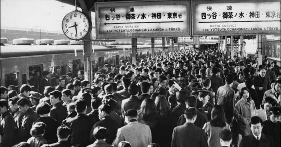 ラッキーが重なって先進国となった日本。高度経済成長期を考える ...