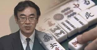 検察庁法「改正」本丸 黒川検事長辞職 「コロナ自粛下」 接待賭け ...