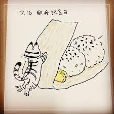 ラフ画:駅弁記念日 ぼて猫@スタジオきゅう note