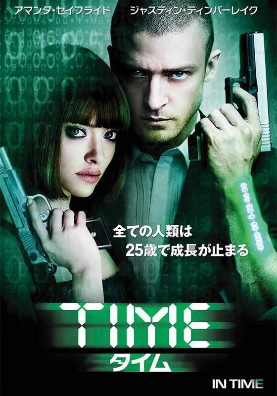 タイム/TIME | 動画配信/レンタル | 楽天TV