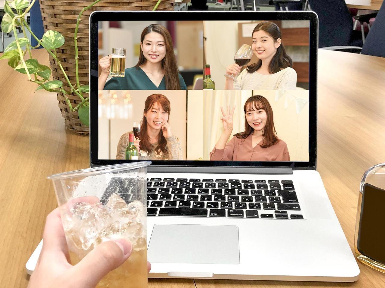 比較】オンライン飲み会におすすめ!無料ビデオ通話アプリ・ツール6選 ...