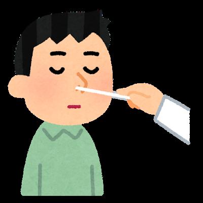 新型コロナウィルス『PCR』検査について   医療法人順正会 横浜鶴ヶ峰 ...