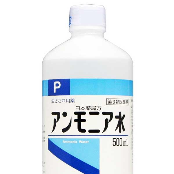 """汚れとお掃除の百科事典>ナチュラルクリーニング""""アンモニア水 ..."""