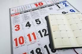 10月11日は「平日」です 五輪で祝日移動、注意を:東京新聞 TOKYO Web