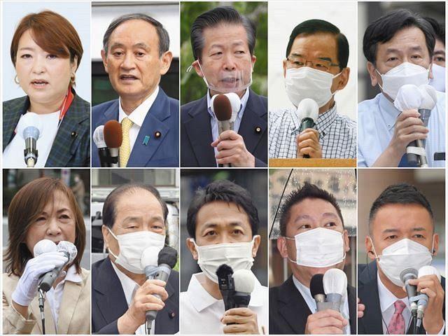 詳報】東京都議選 自民が都議会第1党、過半数はならず 女性が最多の41 ...