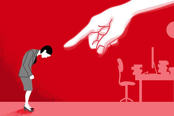 職場でいじめ、嫌がらせに合っている?いじめられやすいタイプと対処法 ...