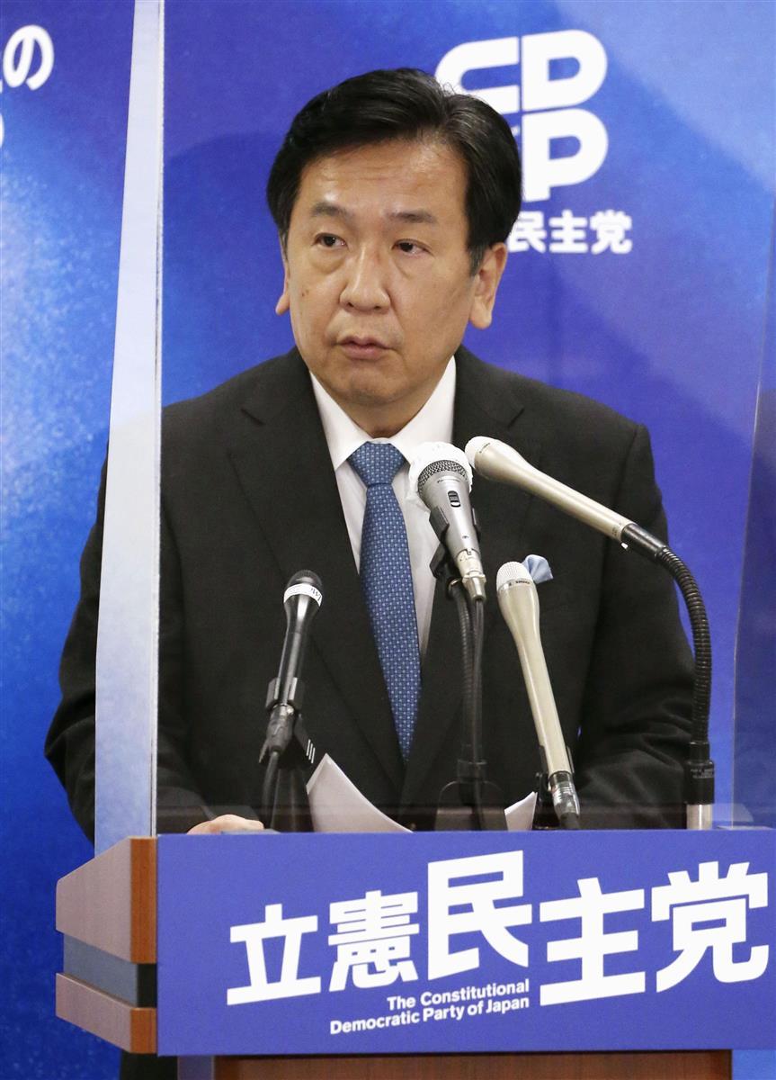 立民・枝野氏、衆院選まで暫定の「枝野幸男内閣」を主張 - 産経ニュース
