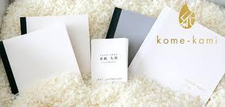 食べられなくなった「お米」を活用した紙の新素材「kome-kami」を発売 ...