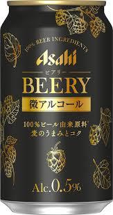 """アルコール度数0.5%の""""微アルコール""""ビールテイスト飲料『アサヒ ..."""