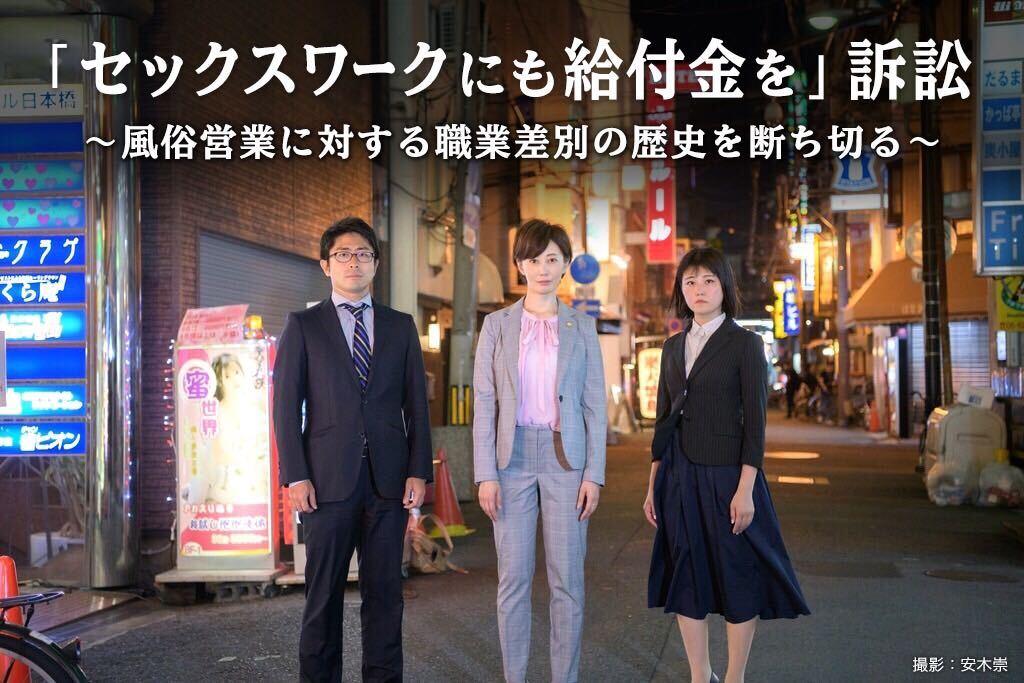 CALL4、日本初となる「持続化給付金」等で国を相手取った公共訴訟 ...